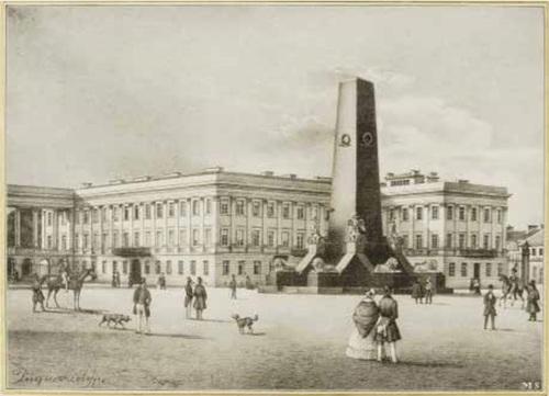 Pomnik Polaków poległych za wierność carowi przed Pałacem Saskim