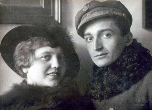 Zdjęcie ślubne Janiny iAugusta Emila Fieldorfów, Wilno, 1919 r. Fot. Jan Bułhak/ze zbiorów Leszka Zachuty