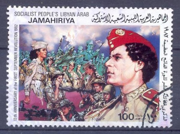 Muammar Gaddafi's Libya – a forgotten ally of the Polish People's Republic